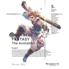 GRANBLUE FANTASY The Animation 5 <完全生産限定版>(Blu-ray Disc)