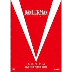 SE7EN LIVE TOUR 2017 in JAPAN-Dangerman-通常盤(DVD)