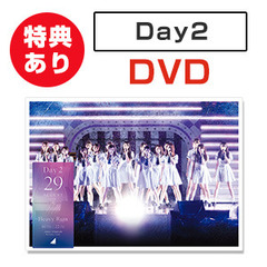 乃木坂46/乃木坂46 4th YEAR BIRTHDAY LIVE 2016.8.28-30 JINGU STADIUM Day2<通常盤 2DVD/セブン‐イレブン、セブンネット限定お買い物イベント応募券付き>