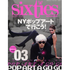 sixties MAGAZINE vol.03