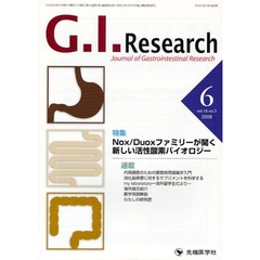 G.I.Research Journal of Gastrointestinal Research vol.16no.3(2008)