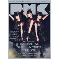 ぴあMUSIC COMPLEX Entertainment Live Magazine Vol.4