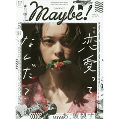 Maybe! volume1