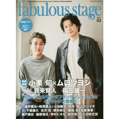 fabulous stage Beautiful picture & Long Interview in STAGE ACTORS MAGAZINE Vol.03