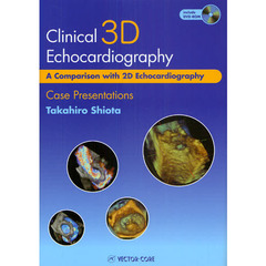 Clinical 3D Echocardiography A Comparison with 2D Echocardiography Case Presentations