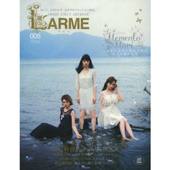 LARME SWEET GIRLY ARTBOOK 005