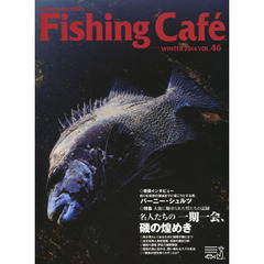 Fishing Cafe VOL.46(2014WINTER)