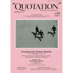 QUOTATION Worldwide Creative Journal n°25