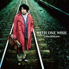 WITH ONE WISH(初回生産限定盤)