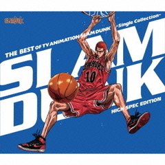 THE BEST OF TV ANIMATION SLAM DUNK~Single Collection~HIGH SPEC EDITION