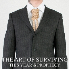 The Art Of Surviving