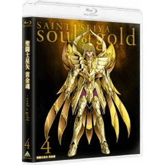 聖闘士星矢 黄金魂 -soul of gold- 4(Blu?ray Disc)