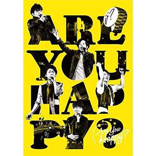 嵐/ARASHI LIVE TOUR 2016-2017 Are You Happy ? DVD 通常盤 (DVD3枚組)