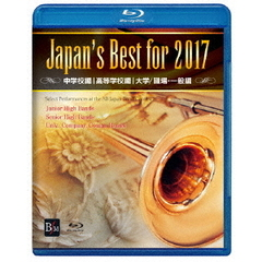 Japan's Best for 2017 BOXセット 初回限定版(Blu-ray Disc)