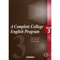 A Complete College English Program―大学英語総合ナビゲーターリメディアル・グラマー編BOOK〈3〉