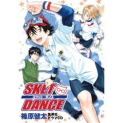 ドラマCD SKET DANCE