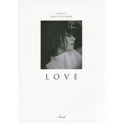 LOVE LOVELI'S FIRST STYLE BOOK