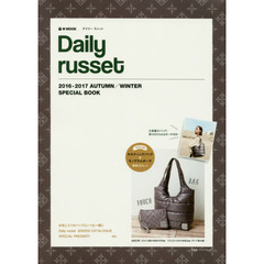 Daily russet 2016-2017 AUTUMN/WINTER SPECIAL BOOK