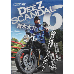 DVD DEEZ SCANDAL   6