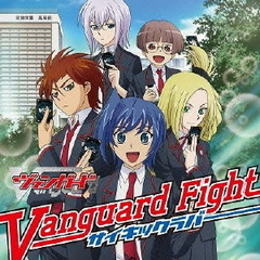 Vanguard Fight