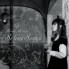 SilentSongs?Noriko Mitose Art Works Best?