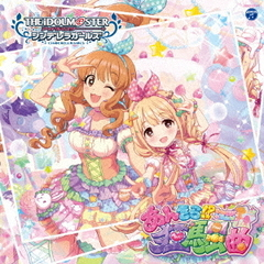 THE IDOLM@STER CINDERELLA GIRLS STARLIGHT MASTER 11 あんきら!?狂騒曲