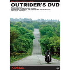 OUTRIDER'S - DVD