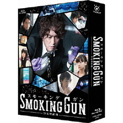 SMOKING GUN ~決定的証拠~ Blu-ray BOX(Blu-ray Disc)