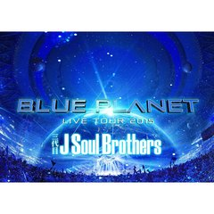 三代目J Soul Brothers from EXILE TRIBE/三代目J Soul Brothers LIVE TOUR 2015 「BLUE PLANET」 初回生産限定盤 【Blu-ray2枚組+スマプラ】(Blu-ray Disc)