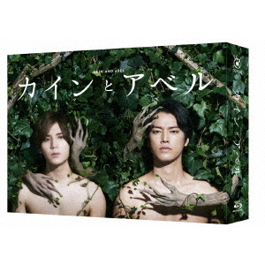 カインとアベル  Blu-ray BOX(Blu-ray Disc)