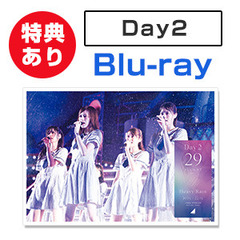 乃木坂46/乃木坂46 4th YEAR BIRTHDAY LIVE 2016.8.28-30 JINGU STADIUM Day2<通常盤 1Blu-ray/セブン‐イレブン、セブンネット限定お買い物イベント応募券付き>(Blu-ray Disc)