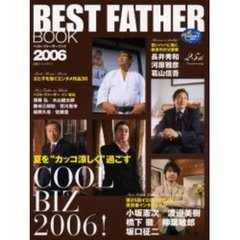 '06 BEST FATHER BOOK