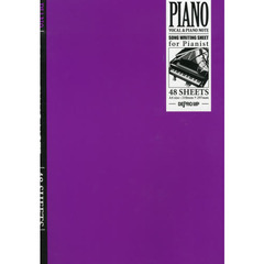 VOCAL & PIANO NOTE 48SHEETS