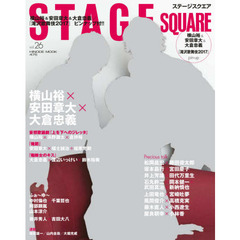 STAGE SQUARE  26
