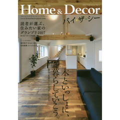 Home & Decor Vol.5
