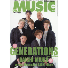 MUSIQ? SPECIAL OUT of MUSIC(50) 2017年5月号