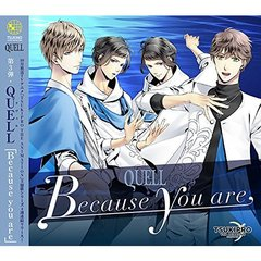 TSUKIPRO THE ANIMATION 主題歌3 QUELL「Because you are」