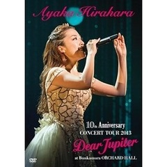 平原綾香/AYAKA HIRAHARA 10th Anniversary CONCERT TOUR 2013 Dear Jupiter at Bunkamura Orchard Hall