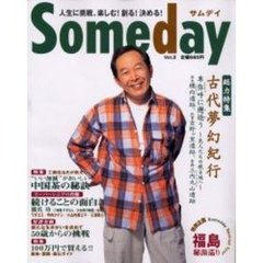 Someday Vol.2