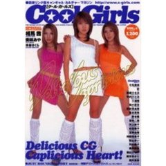 Cool Girls VOL.04