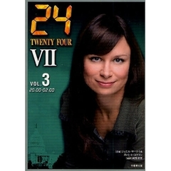 24 TWENTY FOUR 7VOL.3