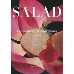 SALAD 120 Contemporary Interpretations 英語版
