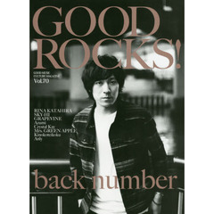 GOOD ROCKS! GOOD MUSIC CULTURE MAGAZINE Vol.70