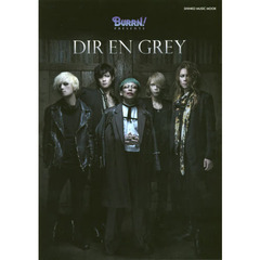DIR EN GREY BURRN!PRESENTS