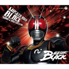 仮面ライダーBLACK SONG & BGM COLLECTION