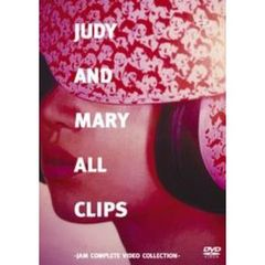 JUDY AND MARY/JUDY AND MARY ALL CLIPS~JAM COMPLETE VIDEO COLLECTION~