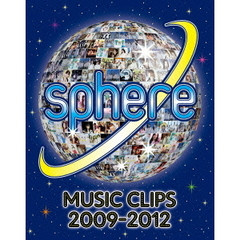 スフィア/Sphere Music Clips 2009-2012(Blu-ray Disc)