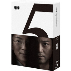 相棒 Season 5 ブルーレイBOX(Blu-ray Disc)
