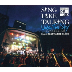 SING LIKE TALKING/SING LIKE TALKING Premium Live 28/30 Under The Sky ~シング・ライク・ホーンズ~ Live at 日比谷野外大音楽堂 8.6.2016(Blu-ray Disc)