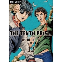 The Tenth Prism Full color 12